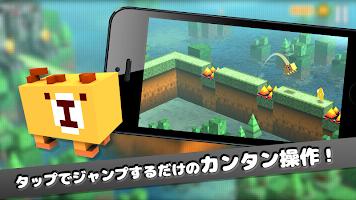 Screenshot 2: クリッフィージャンプ