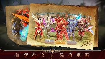 Screenshot 4: 奇跡:起源2 (國際版)