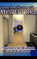 Screenshot 1: 脱出ゲーム Sphere Room