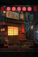 Screenshot 1: 逃離妖怪夜市