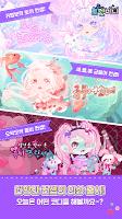 Screenshot 4: Pocket Colony | Korean
