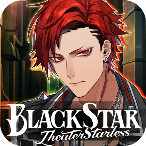 Starless game