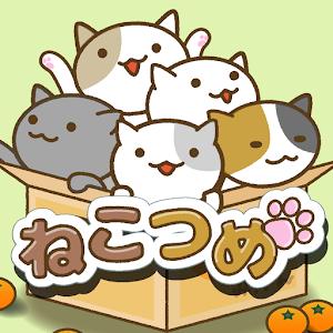 Icon: Neko Tsume