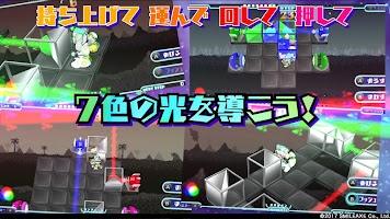 Screenshot 2: PHOTON³