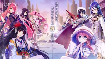 Screenshot 1: アークオーダー | 日本語版