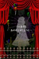 Screenshot 1: 脱出ゲーム サーカスからの脱出