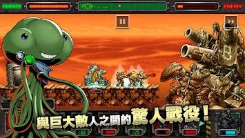 Screenshot 4: 鋼鐵蟲師 / 越南大戰defense /合金彈頭塔防