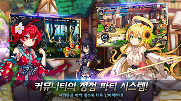 Screenshot 2: Legends of Astra | Korean