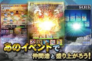 Screenshot 4: 探検ドリランド【カードバトルRPGゲーム】GREE(グリー)
