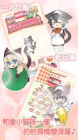 Screenshot 2: Neko no iru mani | Traditional Chinese