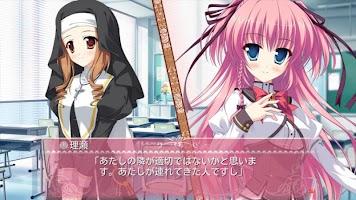 Screenshot 3: Princess Evangile~公主福音