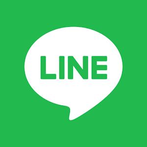 Icon: LINE(ライン) - 無料通話・メールアプリ