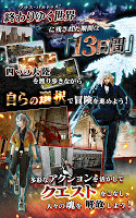 Screenshot 3: Lightning Returns Final Fantasy XIII