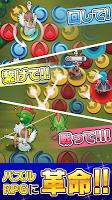 Screenshot 2: 幻境Puzzle