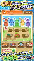 Screenshot 3: 魔法氣泡!!Quest /Puyopuyo !! Quest