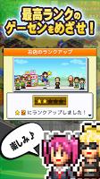 Screenshot 4: ゲームセンター倶楽部DX