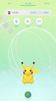 Screenshot 2: Pokémon HOME