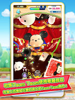 Screenshot 3: Disney Tsum Tsum Land (繁中版)