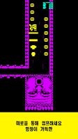 Screenshot 2: Tomb of the Mask