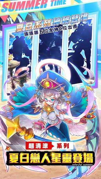 異世界幻想-二次元時空之旅
