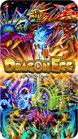 Screenshot 1: Dragon Egg