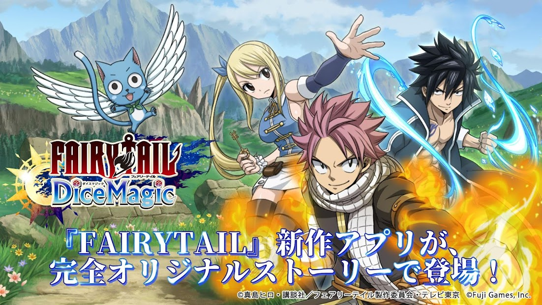 Download] FAIRY TAIL Dice Magic - QooApp Game Store