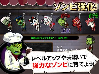 殭屍咖啡館/ Zombie Cafe