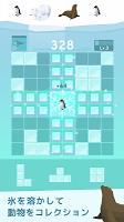 Screenshot 3: 氷のパズル -シンプルな大人の脳トレ