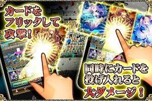 Screenshot 2: 運命のクランバトル[無料カードゲーム]【リアルタイムバトル】