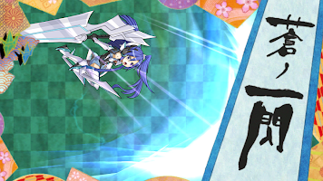 Screenshot 1: 戰姬絕唱 Symphogear XD UNLIMITED | 國際版