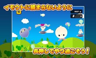 Screenshot 3: 懶鳥跳跳