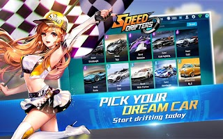 Screenshot 4: Speed Drifters | Traditional Chinese