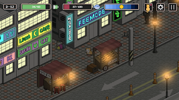 Screenshot 4: 野貓物語