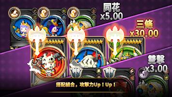 Screenshot 2: 三重幻想