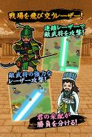 Screenshot 3: 三国志クラッシュ! [放置育成&ひっぱりアクション]