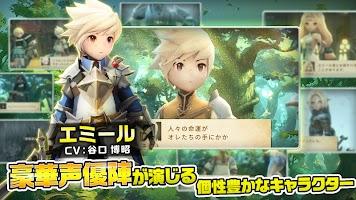Screenshot 3: 水晶之心 (日版)