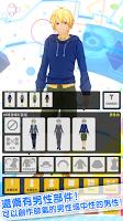 Screenshot 2: Custom Cast 定制虛擬偶像