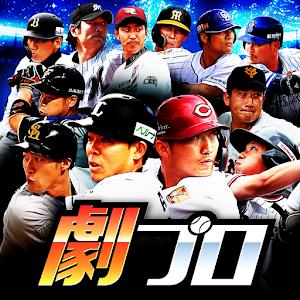 Icon: Pro Basesball Reversal