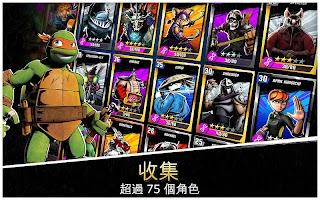 Screenshot 4: 忍者龜:傳奇