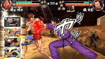Screenshot 3: Baki the Grappler: Ultimate Championship