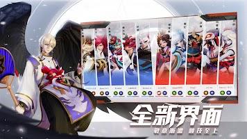 Screenshot 2: 決戰!平安京 | 國際版