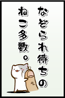 Screenshot 3: 貓咪跟蹤