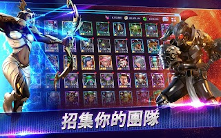 Screenshot 3: 水晶勇者:天命英雄