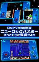 Screenshot 2: ロックマン4 モバイル