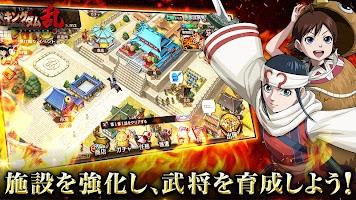 Screenshot 4: 王者天下 亂-天下統一之路-