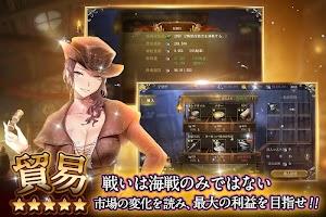 Screenshot 3: Golden Voyage Age