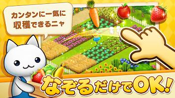 Screenshot 1: 星星島貓咪 Meow Meow Star Acres