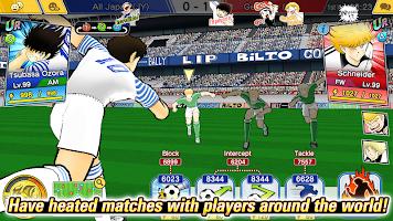 Screenshot 2: Captain Tsubasa: Dream Team | Global