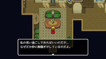 Screenshot 3: 名偵探勇者 〜逃出新手村〜