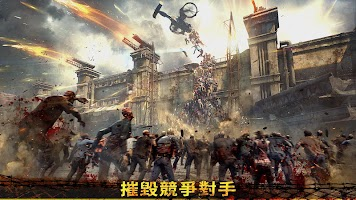 Screenshot 3: Z紀元